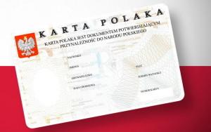 карта поляка_2